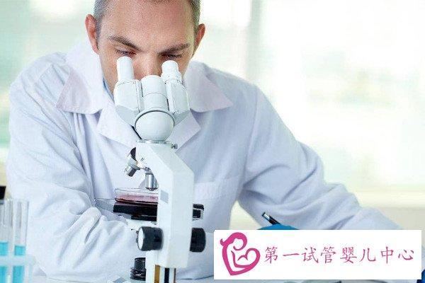50岁高龄干细胞治疗子宫改善,移植成功喜怀男宝